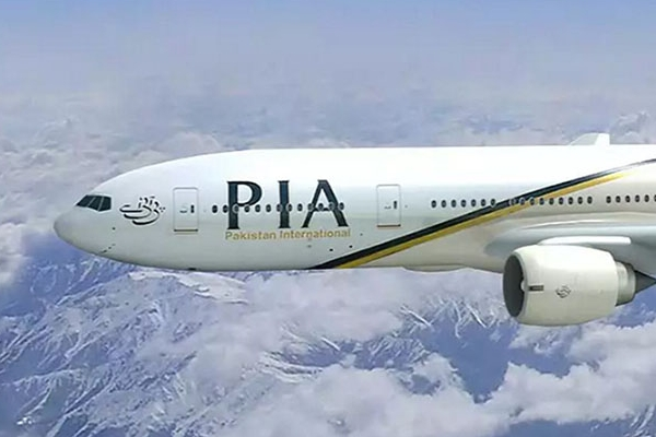 Pakistan International Airlines animation